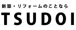 海老名・座間・綾瀬のリフォーム・新築は建築工房集へ